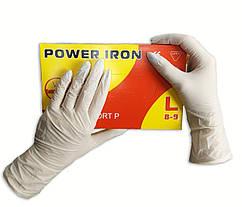 Перчатки одноразовые Power Iron  латексные нестерильные опудренные белые 100 шт  размер   L