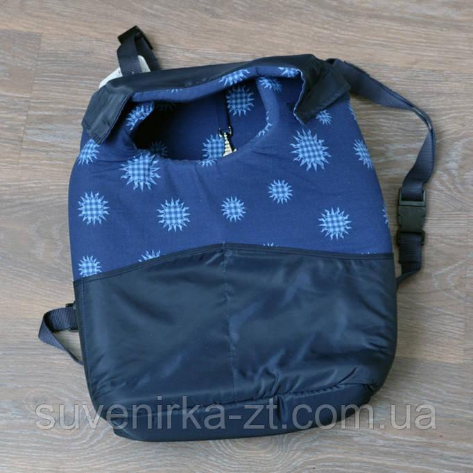Рюкзаки для животных Ferplast linea Sogno