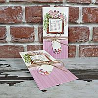 Цветочные приглашения (арт. 5609), фото 1