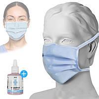 Одноразовая маска защитная - 50 шт.  / Маска для лица на завязках + Подарок
