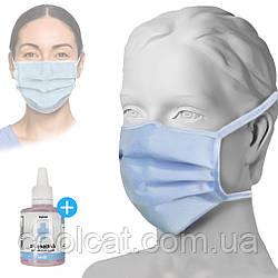 Одноразовая маска защитная - 50 шт. + Подарок Антисептик / Маска для лица на завязках