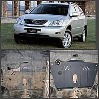 Защита двигателя LEXUS RX330 2003-2009 (двигатель+КПП), фото 1
