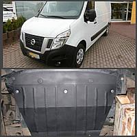 Защита двигателя NISSAN NV400 2010- (двигатель+КПП)