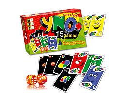 Игра настольная Уно Плюс 15 в 1 Для детей и взрослых