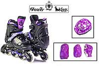 Комплект Power Kings Violet 29-33,34-37,38-41, фото 1