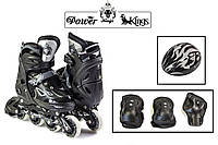 Комплект Power Kings Black 29-33,34-37,38-41, фото 1