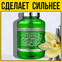 Сывороточный протеин  100% Whey Isolate 2000g | ваниль scitec nutrition сайтек вей изолят 2 кг vanilla 100