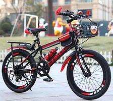 Дитячі велосипеди 20 дюймів