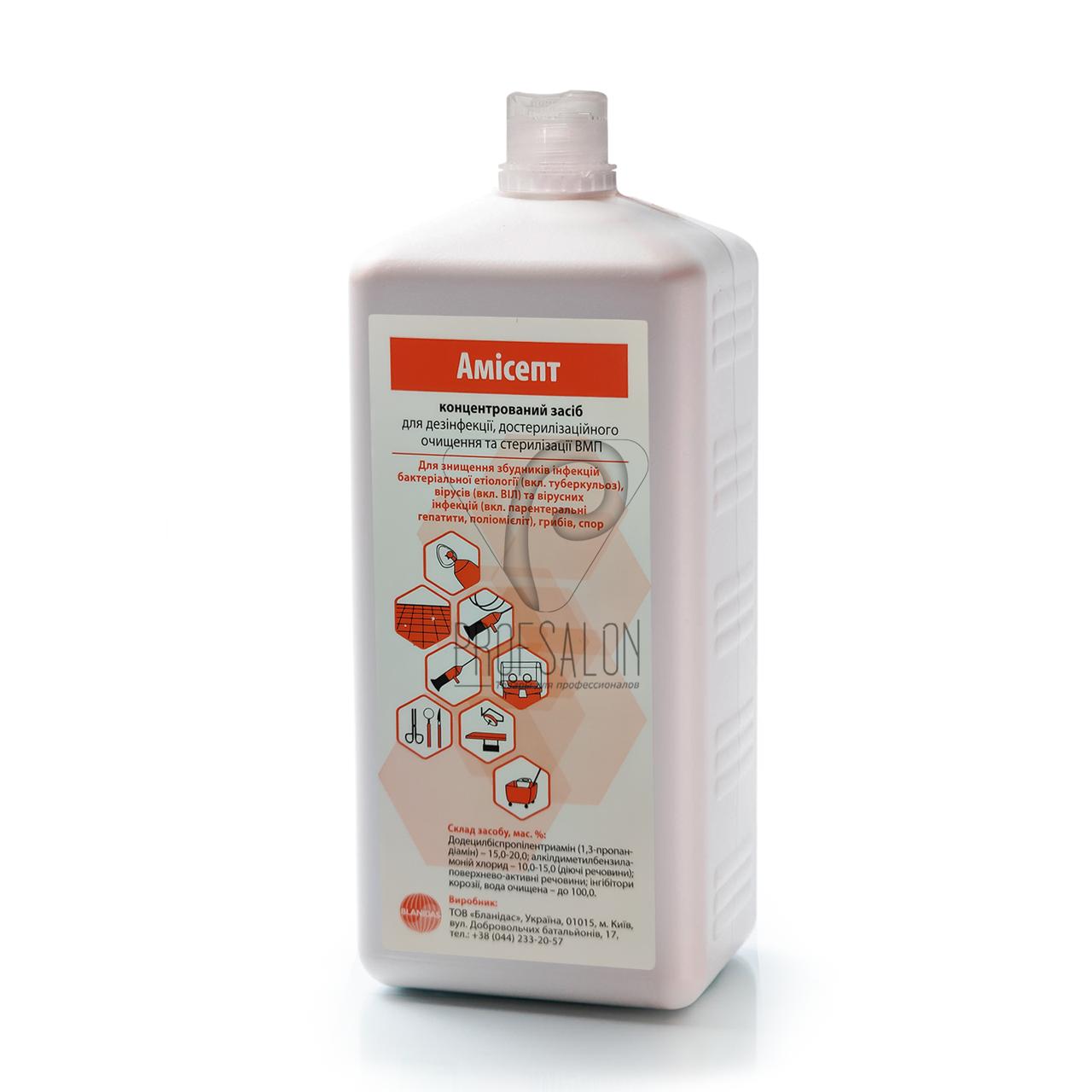 Амисепт 1л, дезинфицирующие средства для оборудования и поверхностей из особо чувствительных материалов