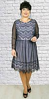 Нарядное женское платье c добавлением французского кружева