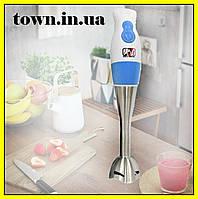 Блендер кухонный ручной Promotec PM 572 |Погружной