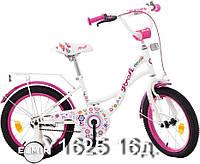 """Велосипед детский PROFI 16"""" Y1625"""