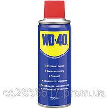 Универсальное средство  (смазка)  WD-40 200ml