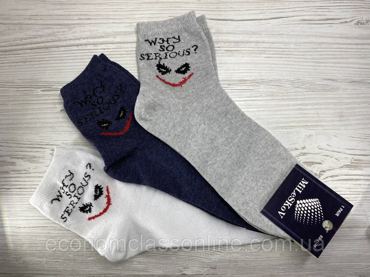 Брендовые носки