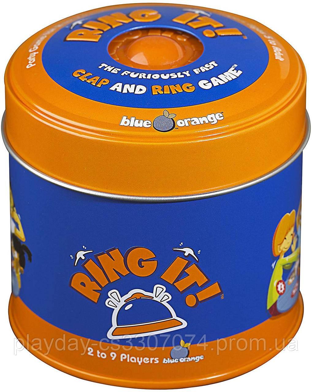 Настольная игра на ловкость и внимание, со звонком  ЗВОНИ! Blue Orange Ring It! The Clap & Ring Game
