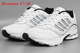 Кроссовки мужские Bona 628A-4 Бона белые великаны баталы Размеры 47 48 49