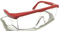 Очки защитные прозрачные в красной оправе