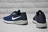 Кросівки чоловічі для бігу в стилі Nike AIR ZOOM STRUCTUR сині, фото 4