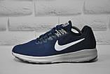 Кросівки чоловічі для бігу в стилі Nike AIR ZOOM STRUCTUR сині, фото 5