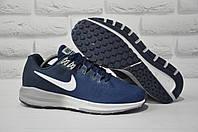 Кроссовки мужские для бега в стиле Nike AIR ZOOM STRUCTUR синие, фото 1