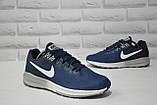 Кросівки чоловічі для бігу в стилі Nike AIR ZOOM STRUCTUR сині, фото 3