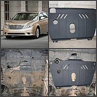 Защита двигателя Toyota AVALON 2005-2012 (двигатель+КПП)