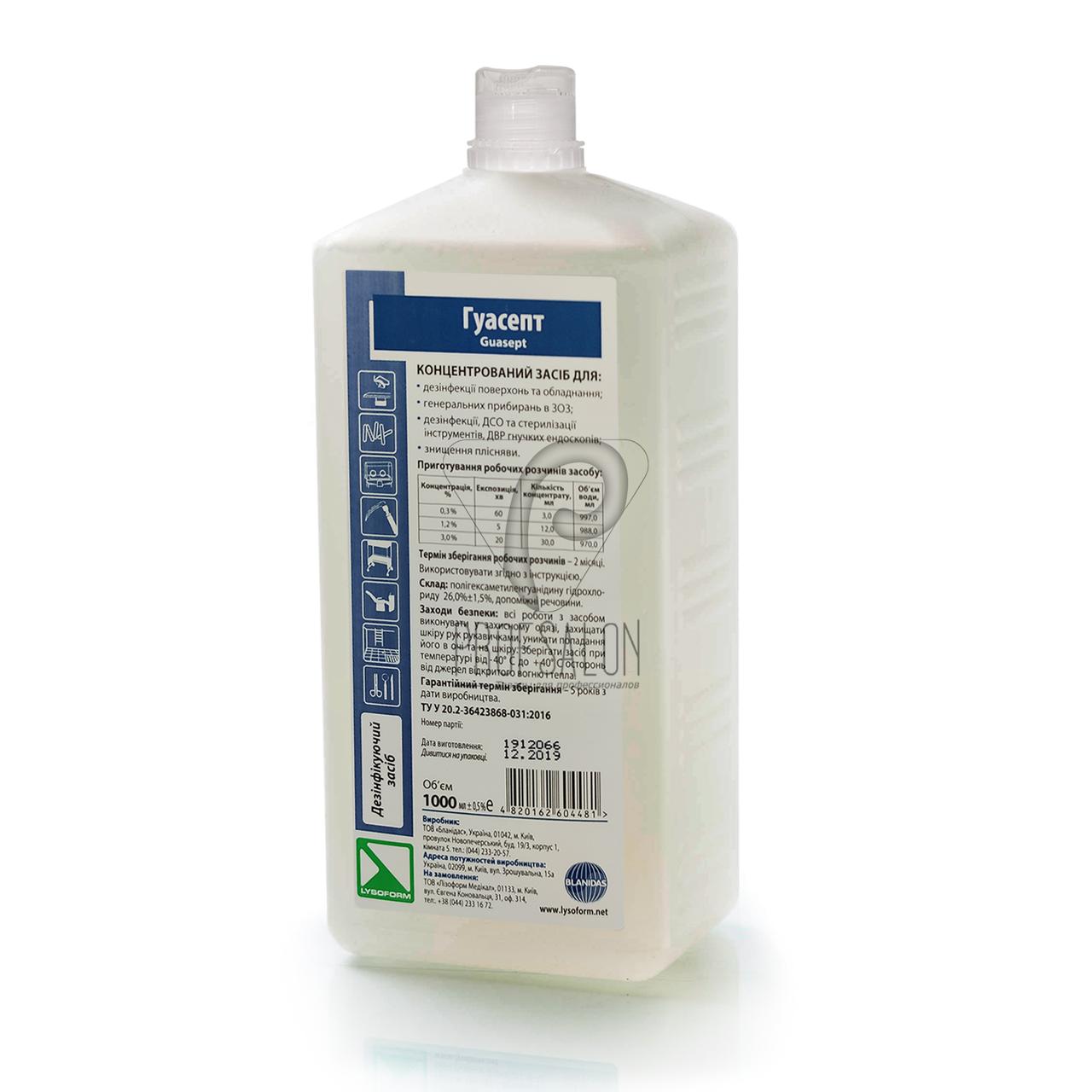 Гуасепт 1 л - средство для стерилизации и дезинфекции, концентрат