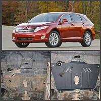 Защита двигателя Toyota VENZA 2008-2012 (двигатель+КПП)