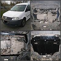Защита двигателя Volkswagen CADDY 2004- МКПП Все двигатели (двигатель+КПП)