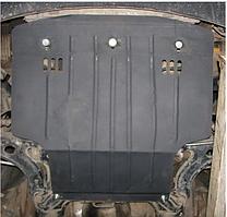 Защита двигателя  Volkswagen NEW BEETLE 1997-2010 дизель (двигатель+КПП)