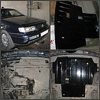 Защита двигателя  Volkswagen PASSAT B4 1993-1996 МКПП 1.9D (двигатель+КПП)