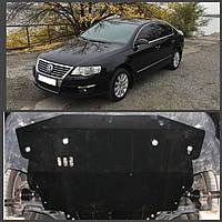Защита двигателя Volkswagen PASSAT B6 2005-2010 (двигатель+КПП), фото 1
