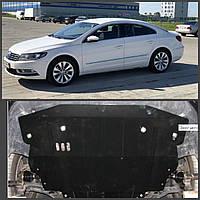 Защита двигателя Volkswagen PASSAT CC 2008- (двигатель+КПП)