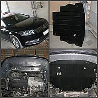 Защита двигателя Volkswagen PASSAT B7 2010-2015 Европа (двигатель+КПП)