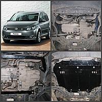 Защита двигателя Volkswagen TOURAN 2003-2015 МКПП/АКПП Все двигатели кроме WEBASTO (двигатель+КПП), фото 1