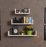 Полка для книг настенная, Комплект навесных полок из ДСП
