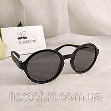 Дитячі поляризовані силіконові круглі окуляри неломайки