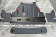 Защита двигателя Acura MDX II (2006-2014) АКПП 3,7 двигатель + КПП, фото 1