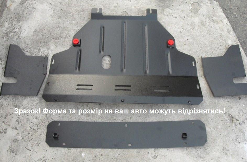 Защита двигателя Acura MDX II (2006-2014) АКПП 3,7 двигатель + КПП