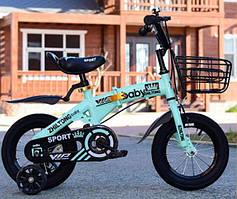 """Детские велосипеды с колесами 12"""" 2-5 лет ростом от 80 до 110 см"""