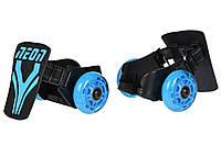 Роликі Neon Street Rollers Синій N100735