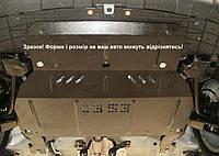 Защита двигателя Audi 80 B3 (1987-1991) \ двигатель, фото 1