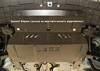 Защита двигателя Audi 80 B4 (1991-1995) \ двигатель, фото 1