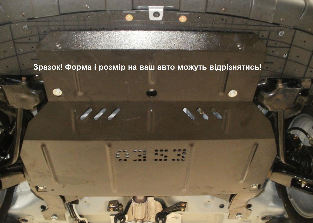 Защита двигателя Audi 80 B4 (1991-1995) \ двигатель