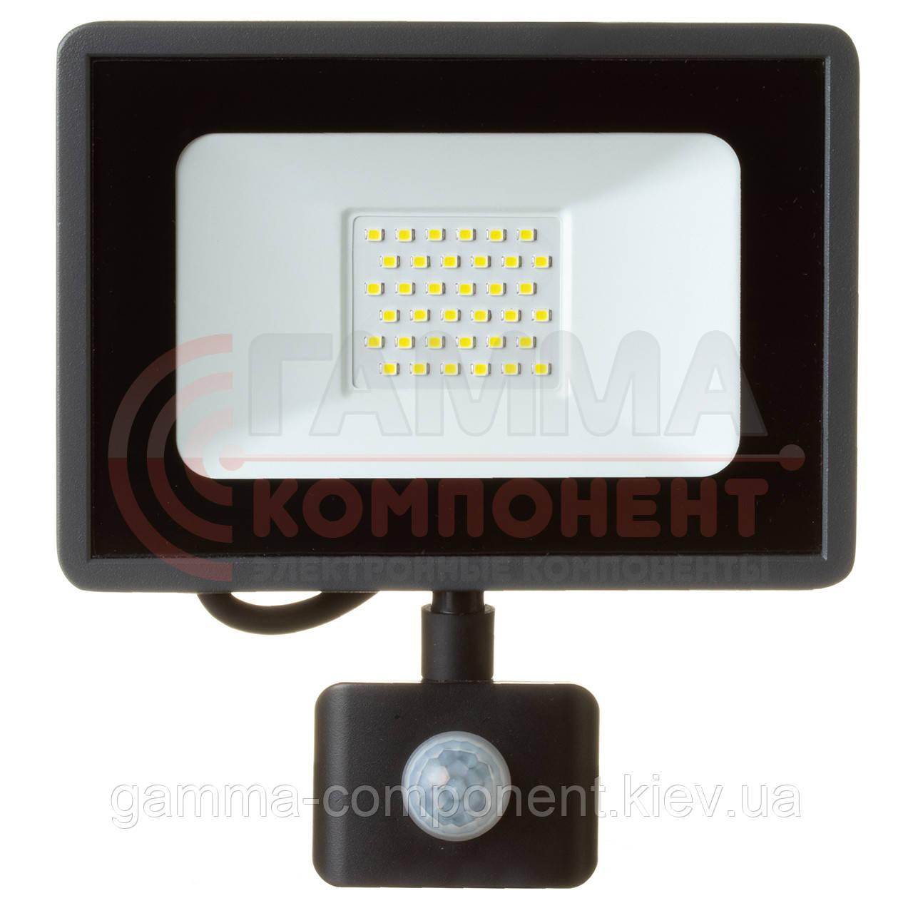Прожектор светодиодный с датчиком AVT 20 Вт 220В