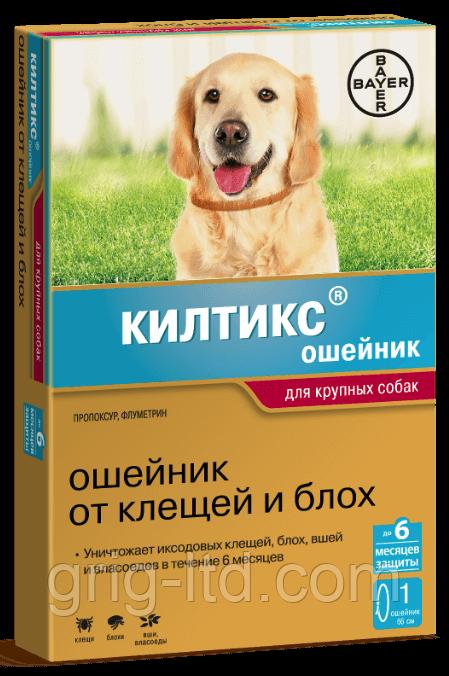 Ошейник Kiltix (Килтикс), 66 см (Bayer)
