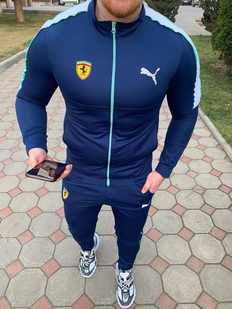 Мужской спортивный костюм Puma Ferrari темно-синий