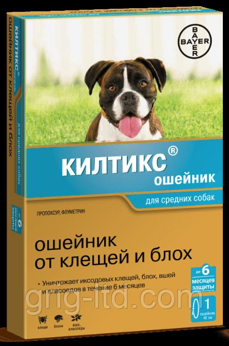 Нашийник Kiltix (Килтикс), 48 см (Bayer)