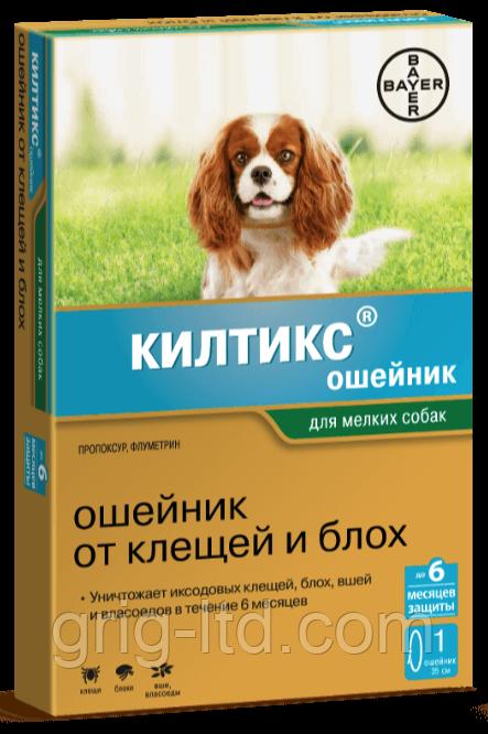 Ошейник Kiltix (Килтикс), 35 см (Bayer)