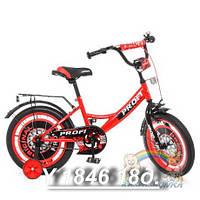 Велосипед детский PROFI Y1846